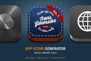 3D/2D&扁平设计风格APP一流设计素材网精选图标生成器v3 App Icons Generator vol. 3插图1