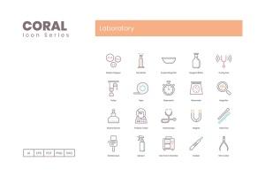 Coral系列-实验室主题矢量一流设计素材网精选图标 Laboratory Icons – Coral Series插图5